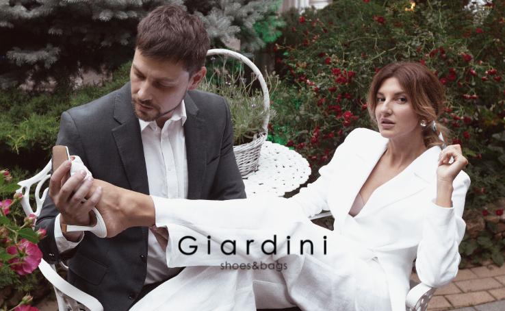Giardini is like a noisy family from Naples!