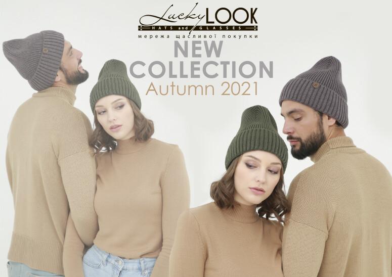 LuckyLOOK представив нову колекцію Autumn-Winter 2021/22