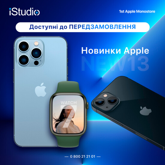IPhone 13 Available for Pre-Order at iSTUDIO APPLE MONOSTORE