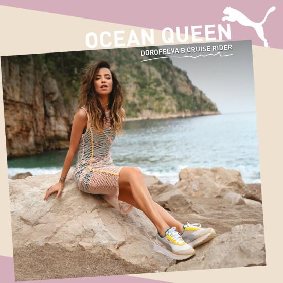 Нова колекція PUMA Ocean Queen з DOROFEEVA