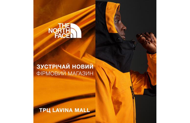 Зустрічай новий фірмовий магазин The North Face в ТРЦ Lavina Mall