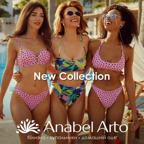 Нова колекція Anabel Arto