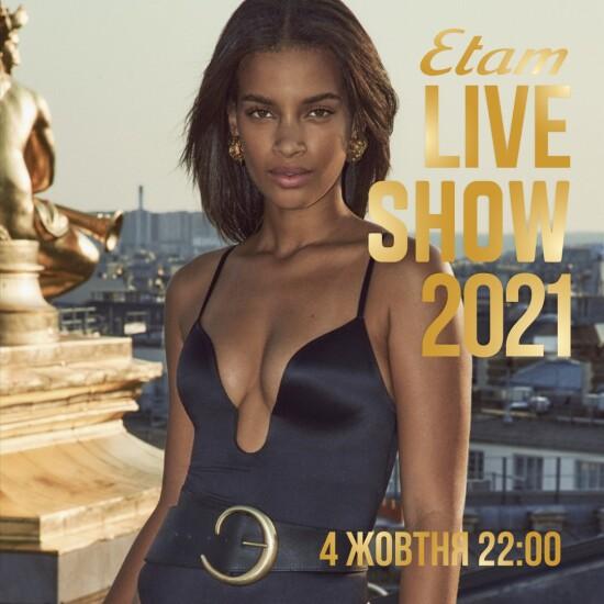 14-е дефіле Etam Live Show 4 жовтня