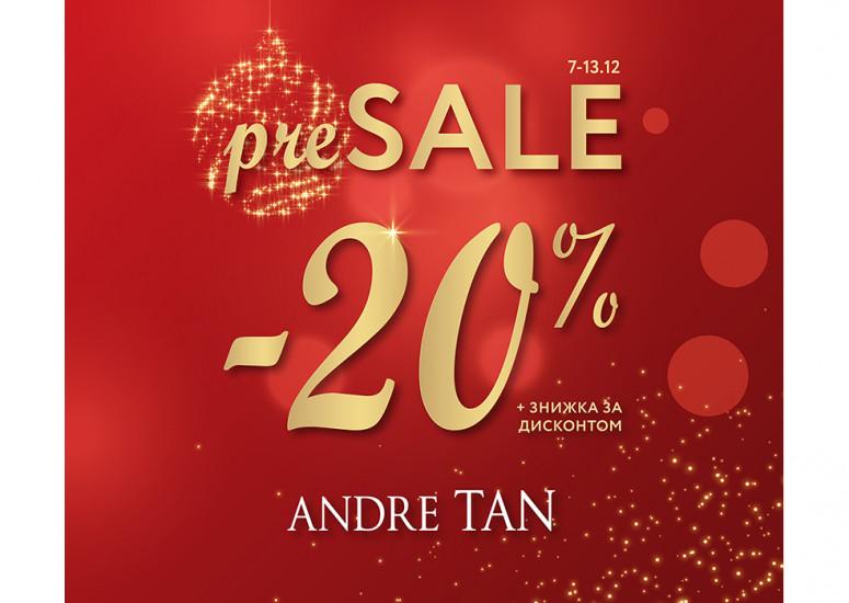 Знижки у магазинах ANDRE TAN