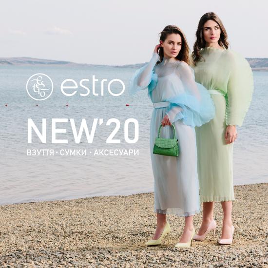 Нова колекція весна-літо 2020 від ESTRO!