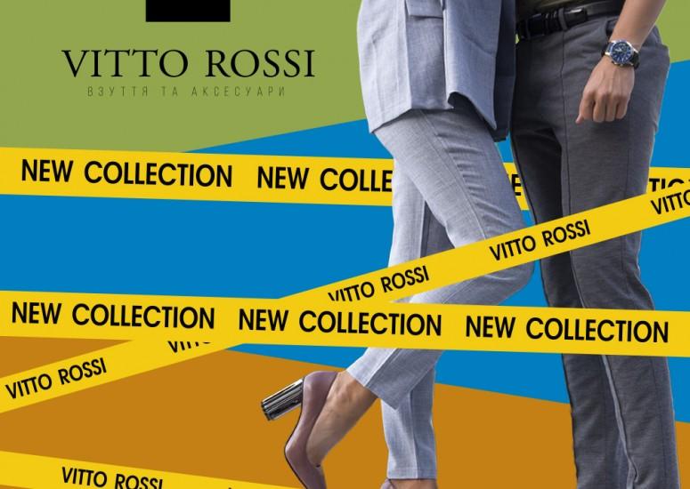 Зустрічайте! Нова осіння колекція взуття та аксесуарів від VITTO ROSSI!