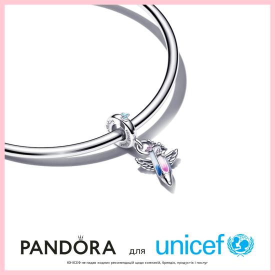 Pandora - підтримуємо юних лідерів❤️