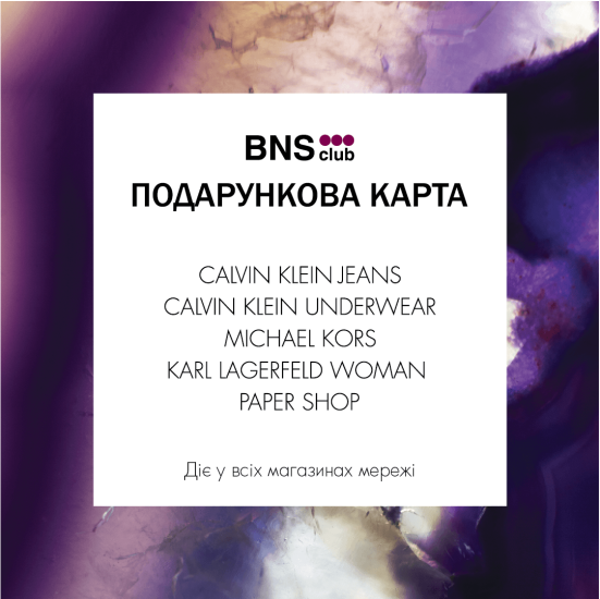 Open Value Gift Cards from BNS Club