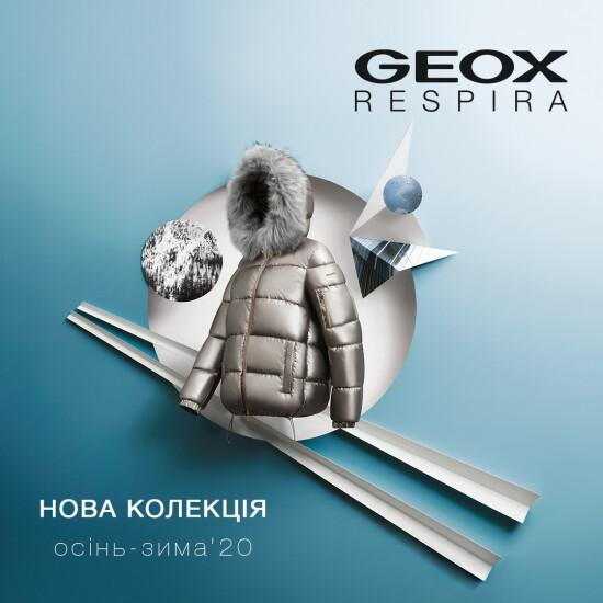Нова колекція Geox