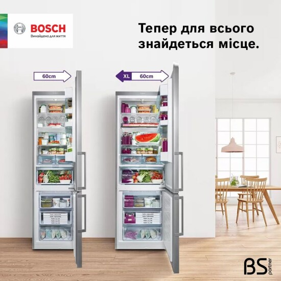 Large Bosch refrigerators