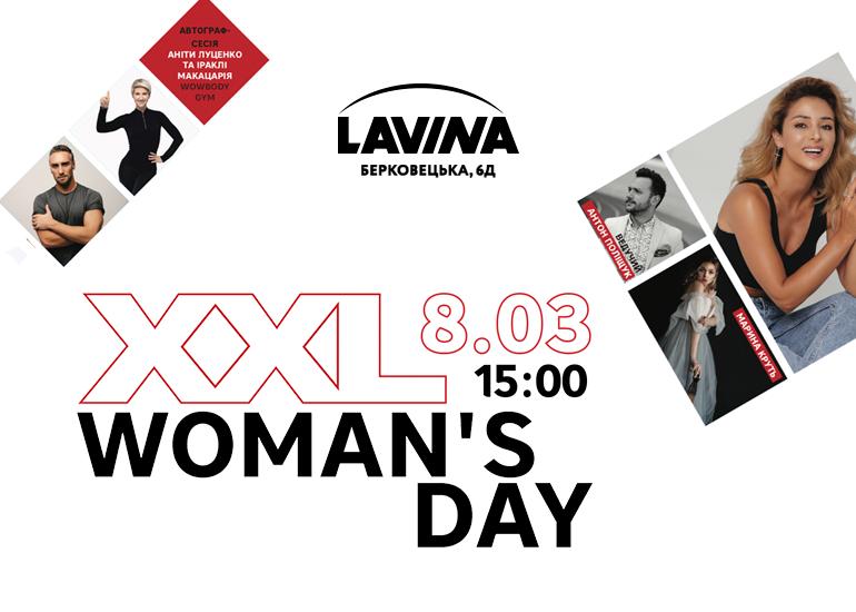 8 березня в ТРЦ Lavina Mall