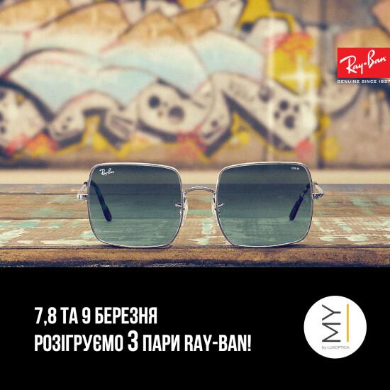 Вигравай RayBan за фото в окулярах у студії My I by Luxoptica!