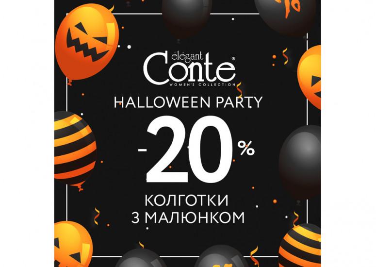 Готуємося до Halloween: -20% на колготки з малюнком