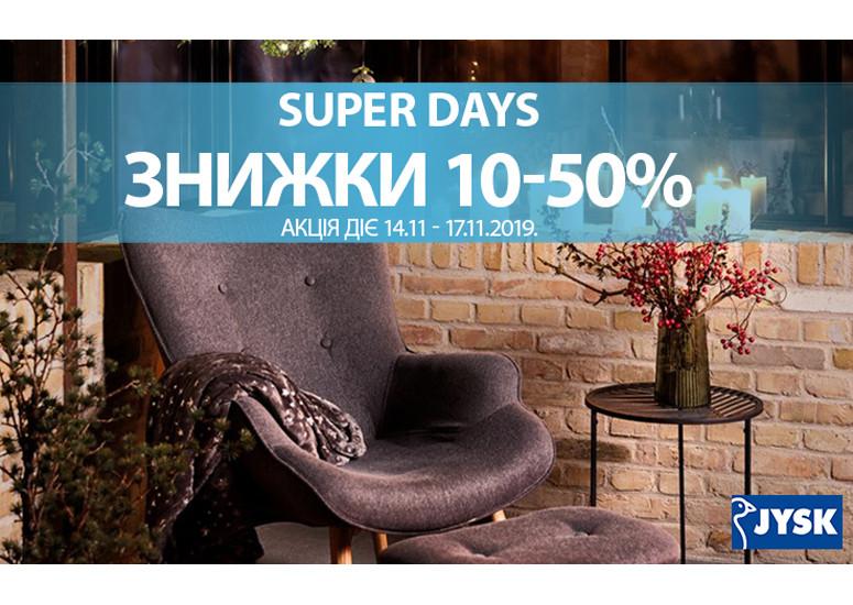 Super Days в JYSK