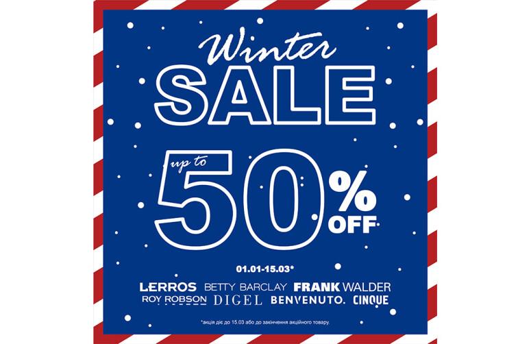 Зимовий SALE зі знижками до -50%