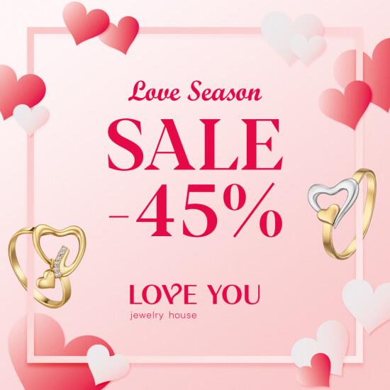 LOVE SEASON – ЗНИЖКИ ВІД 45%