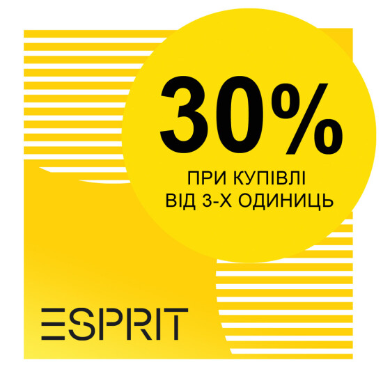 When buying 3 or more items - 30% discount!