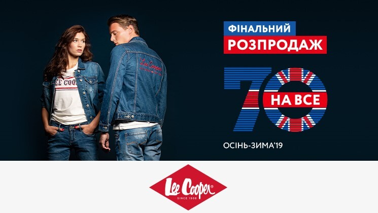 Are you ready for some exciting shopping with Lee Cooper?