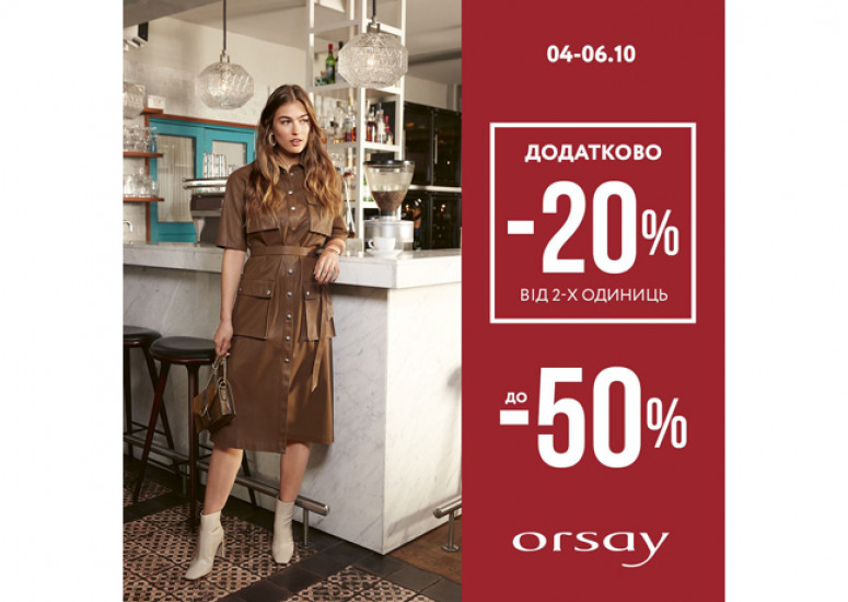 Create new autumn images with Orsay!