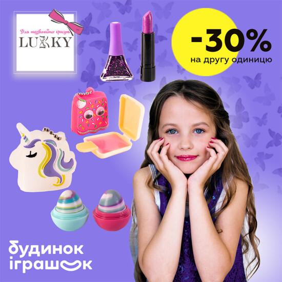 Дитяча косметика Lukky