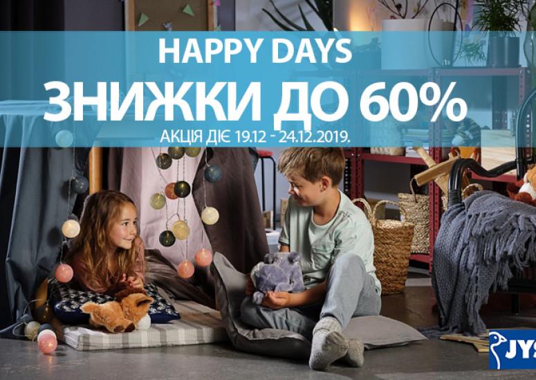 Happy Days у JYSK