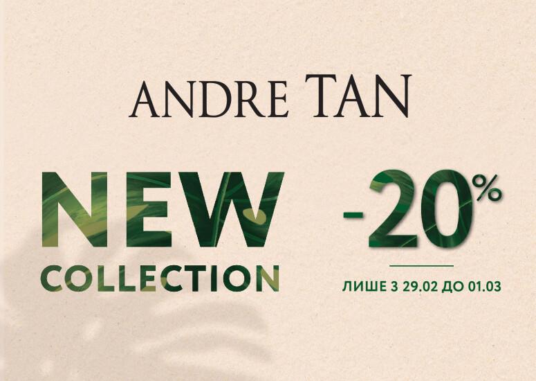 Стильні новинки від ANDRE TAN уже чекають на тебе!