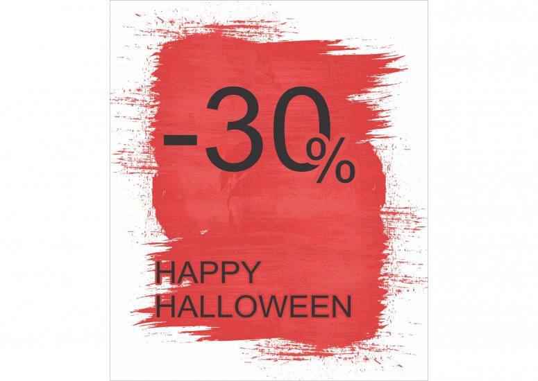 GIARDINI відзначає Halloween і оголошує -30%