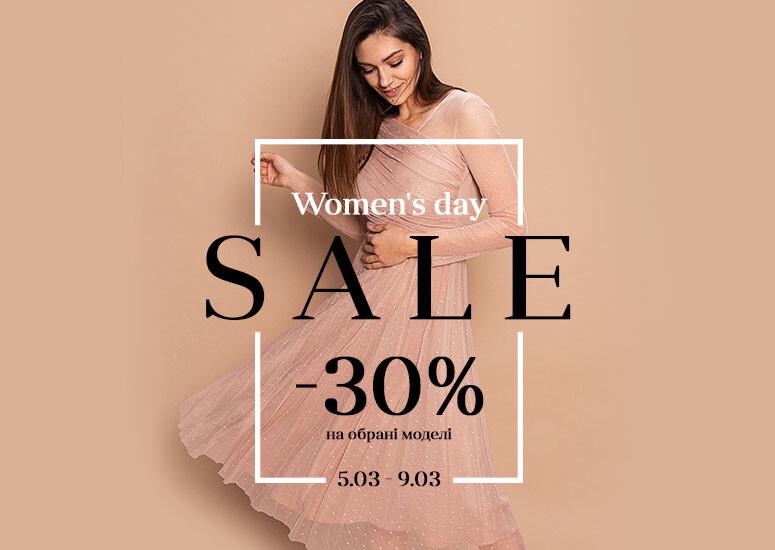 Women`s day sale 🌸