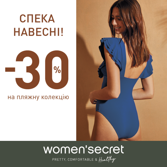 Heat in spring! -30% for beach collection spring-summer21