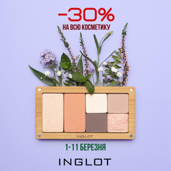 -30% INGLOT on all cosmetics??!
