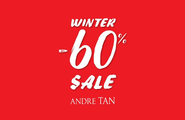 Плануй свій стильний шопінг у магазинах ANDRE TAN