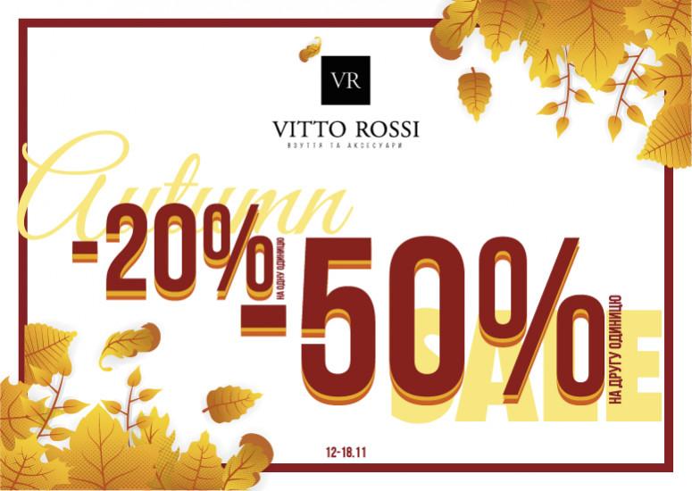 У магазині взуття та аксесуарів знижки у VITTO ROSSI!