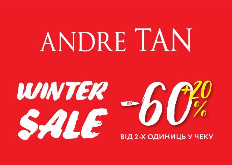 Твій ідеальний шопінг уже чекає на ТЕБЕ у магазинах ANDRE TAN!