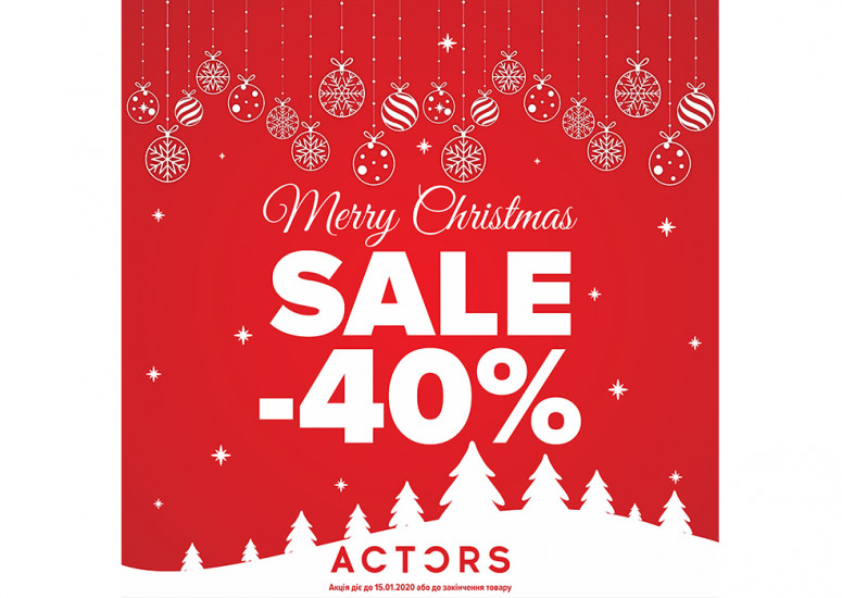 ?Celebrate Christmas with ACTORS?